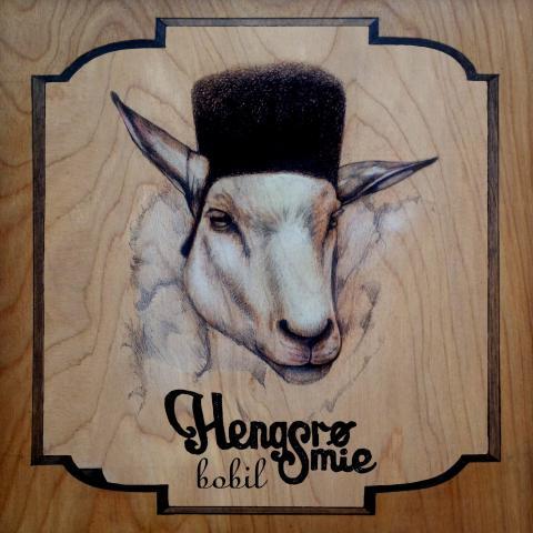 Album design: Marianne Karlsen